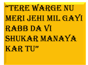 View These Song Lyrics With Baba's Logic