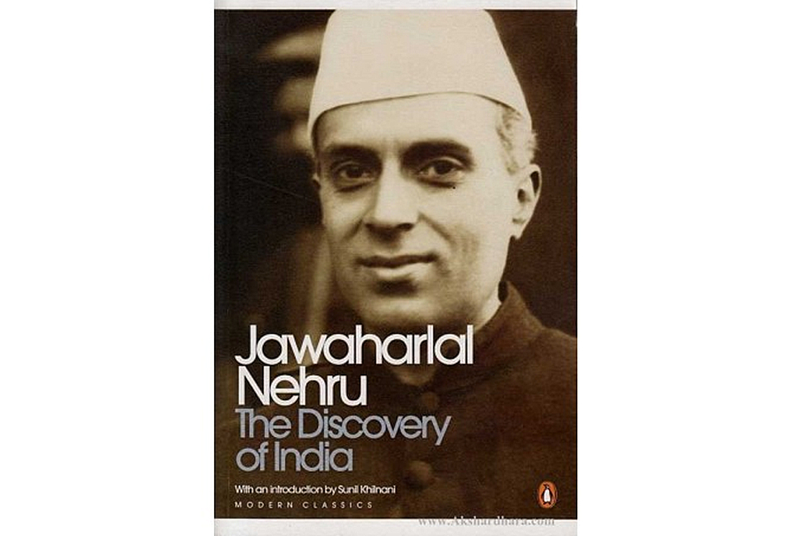 The Discovery of India - WomensByte