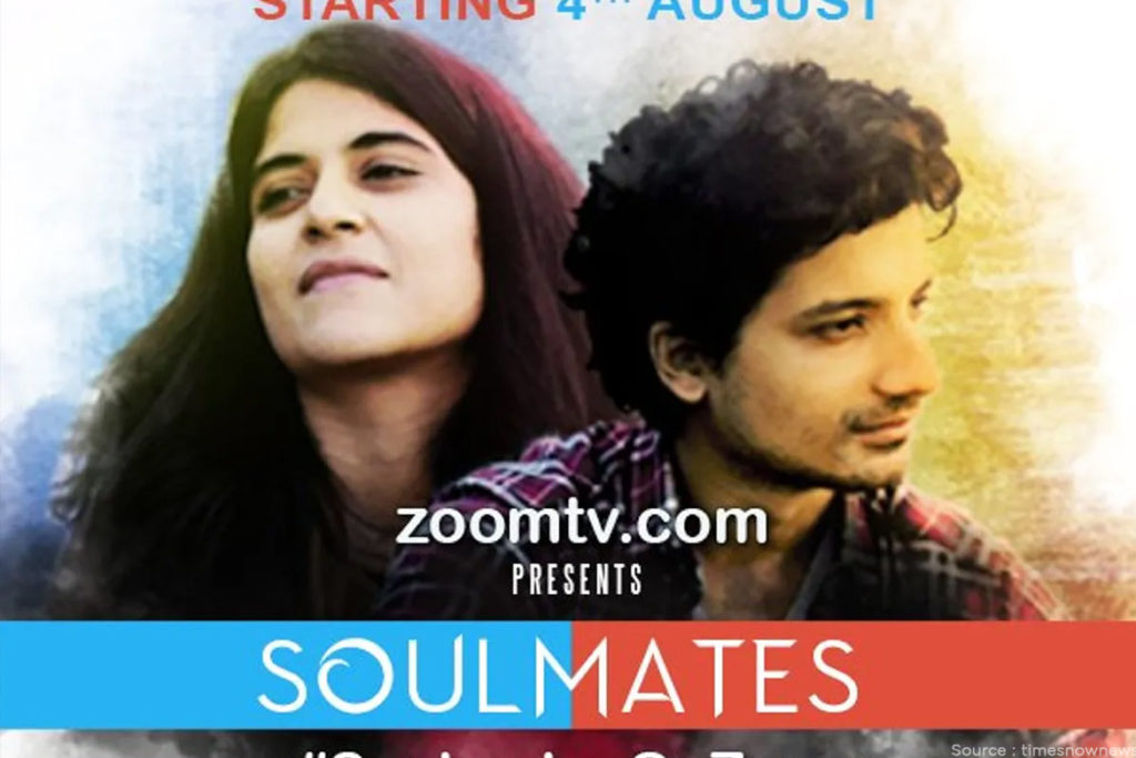 SOULMATE - WomensByte