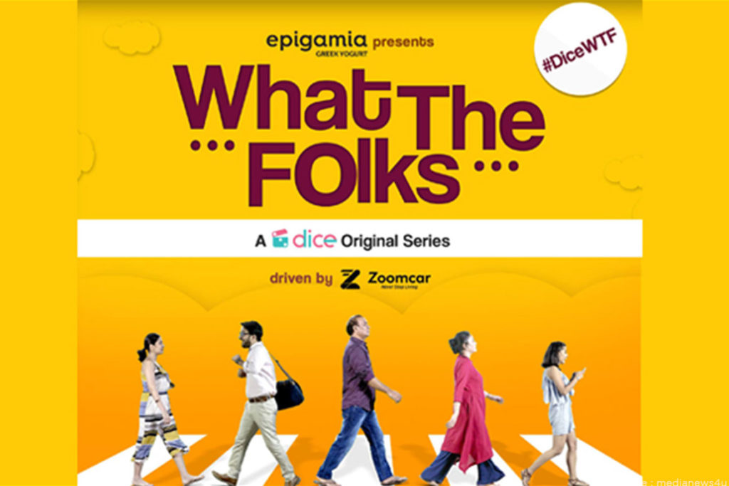 WHAT THE FOLKS - WomensByte