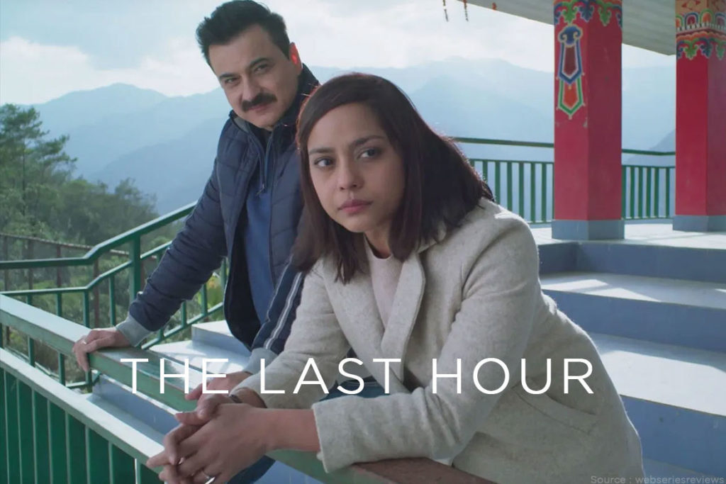The Last Hour - WomensByte